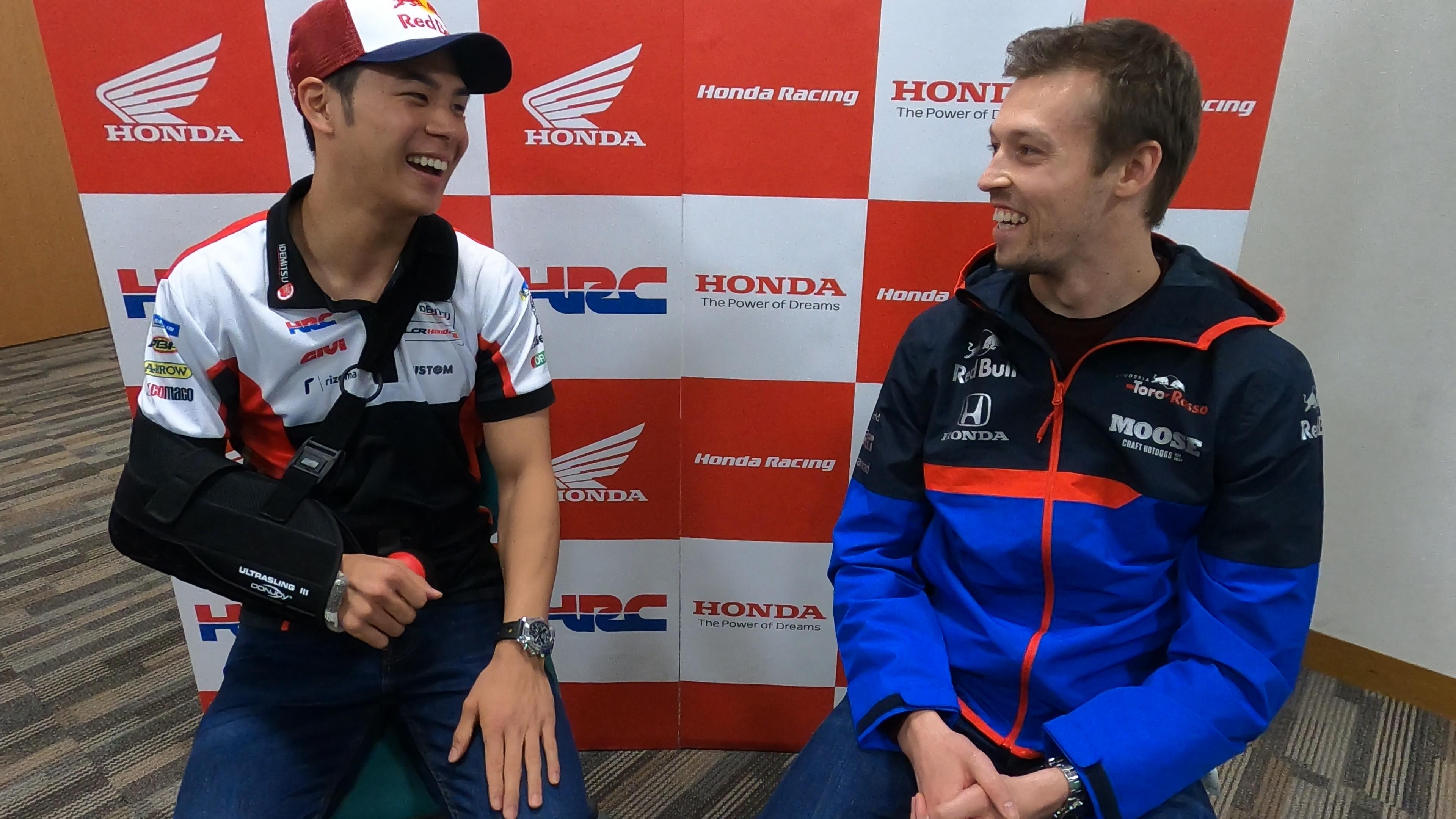 When MotoGP met Formula 1