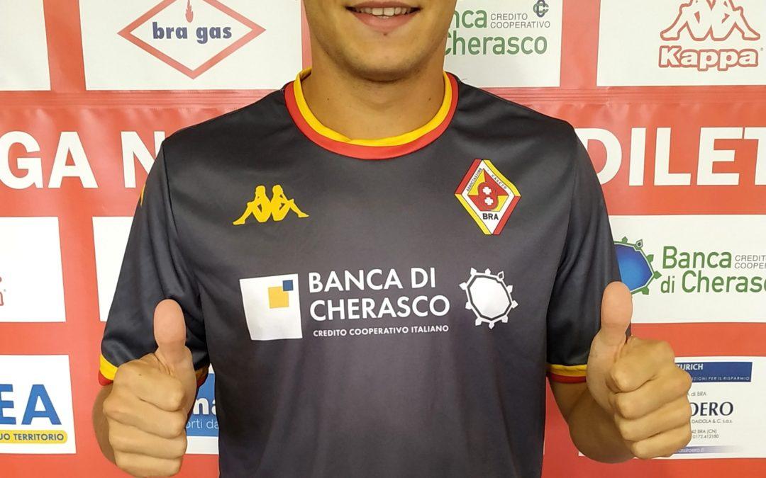 Florian Reeb è un nuovo calciatore del Bra
