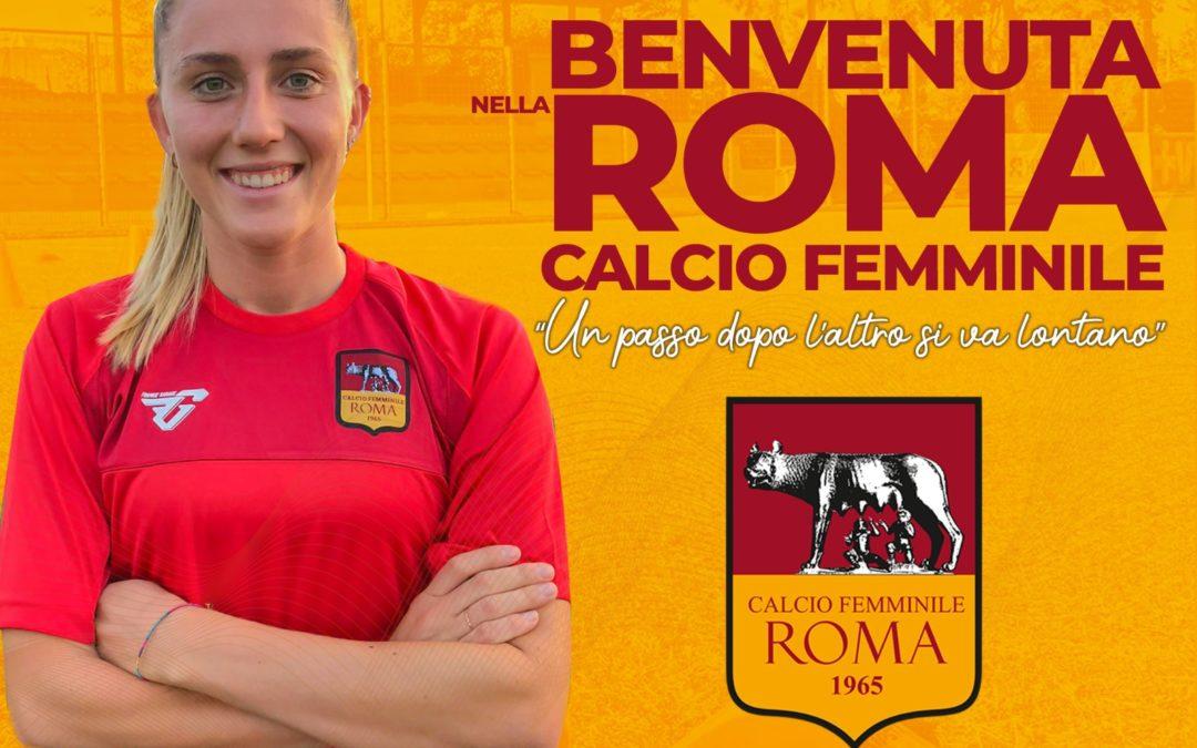 Un attaccante svizzero per la Roma calcio